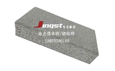 仿石透水砖/芝麻灰