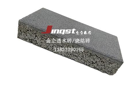 仿石透水砖/深灰色