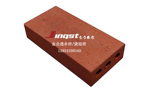 烧结砖(深红色)
