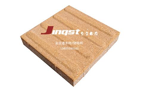 盲道砖(黄色)
