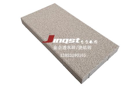 陶瓷透水砖300X600白
