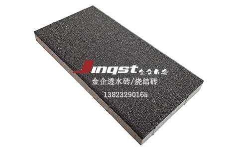 陶瓷透水砖300X600深灰