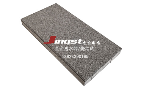 陶瓷透水砖300X600浅灰