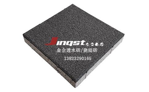 陶瓷透水砖300X300深灰