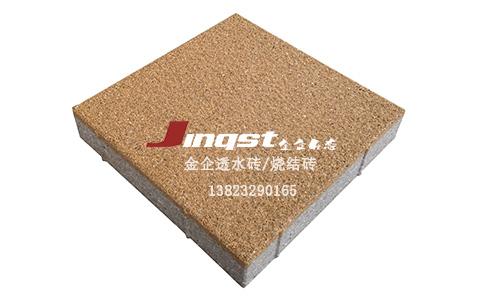 陶瓷透水砖300X300黄